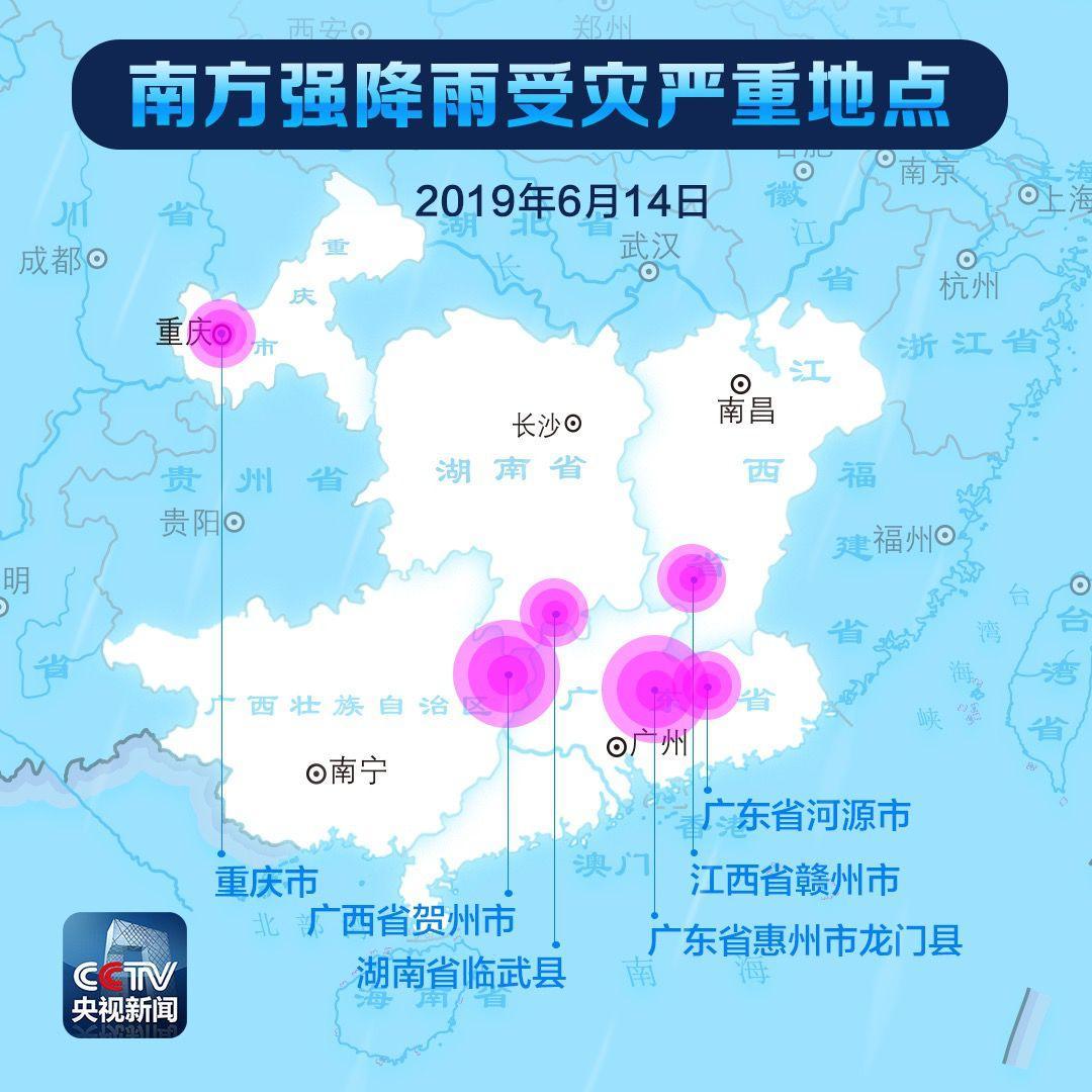 強降雨致江西超298萬人受災 黔湘贛等多地