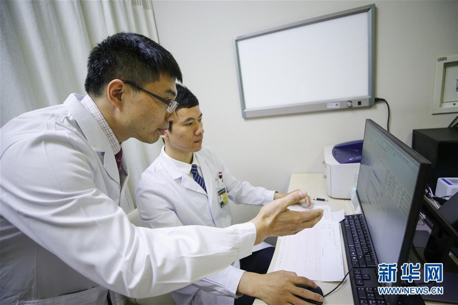 (健康)(5)北京医耗联动综合改革正式实施
