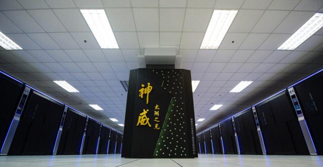 China's Sunway TaihuLight supercomputer. [File Photo: Xinhua]