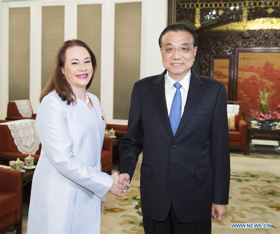 CHINA-BEIJING-LI KEQIANG-UNITED NATIONS GENERAL ASSEMBLY PRESIDENT-MEETING (CN)