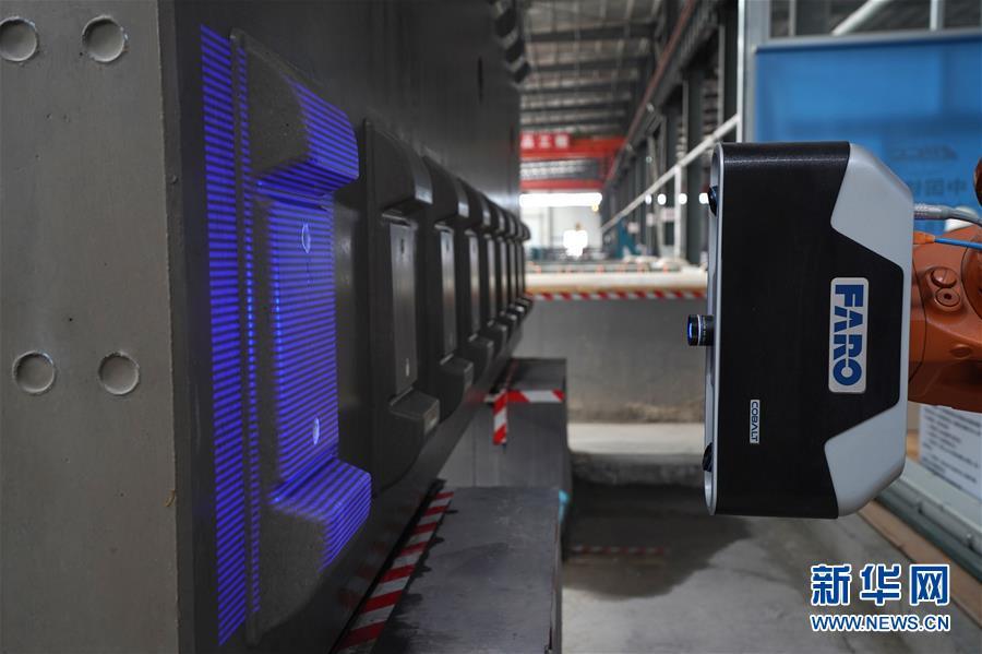 (科技)(1)我国高铁轨道板自动检测技术达到国际先进水平