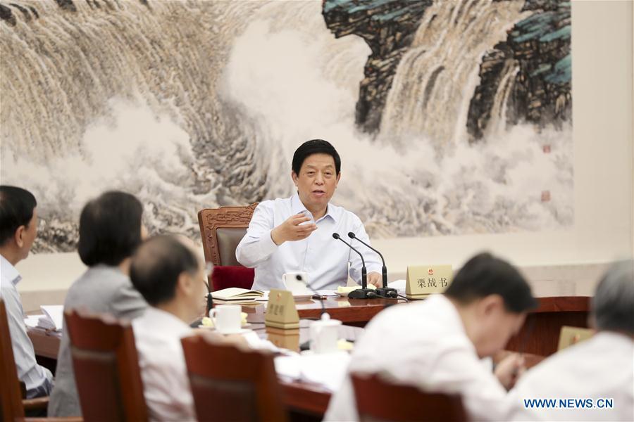 CHINA-BEIJING-LI ZHANSHU-NPC-CHAIRPERSONS' MEETING (CN)