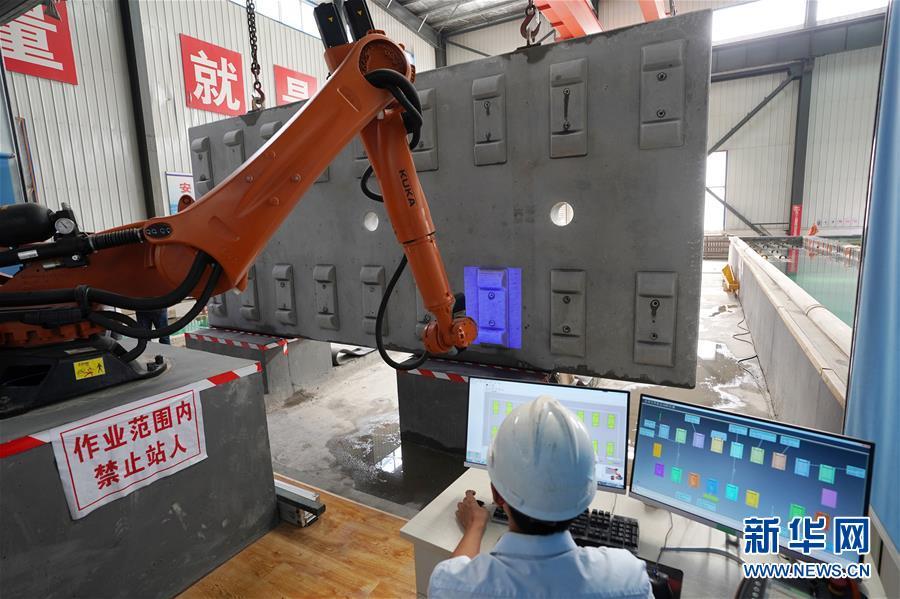 (科技)(3)我国高铁轨道板自动检测技术达到国际先进水平