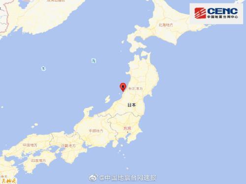 日本发生6.5级地震 约1米高的海啸将袭...