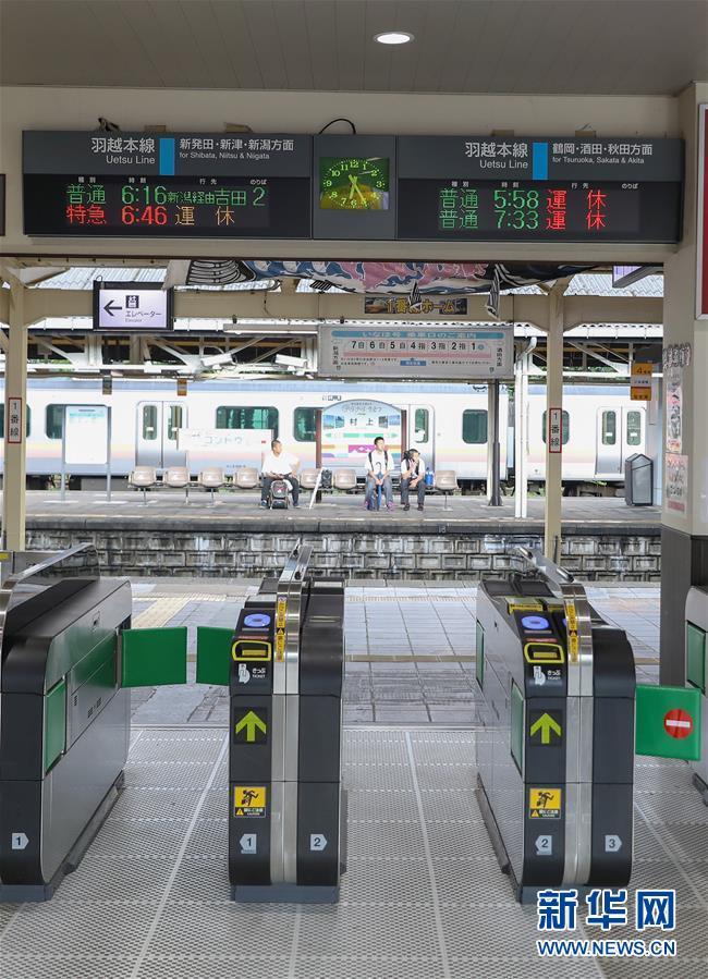 (国际)(2)日本山形县发生6.7级地震
