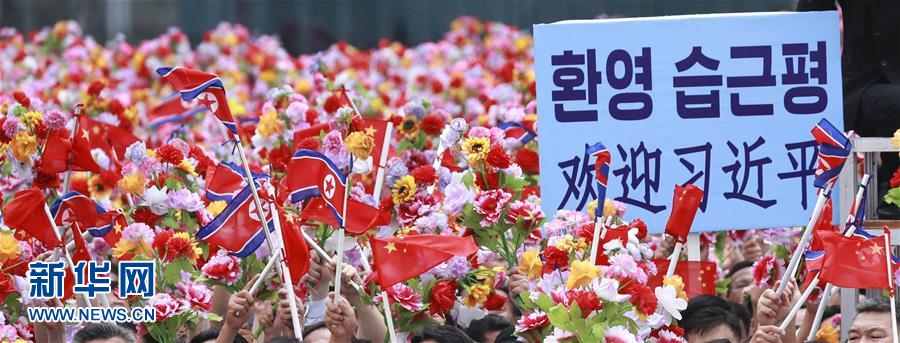 (XHDW)(10)朝鲜民众热烈欢迎习近平