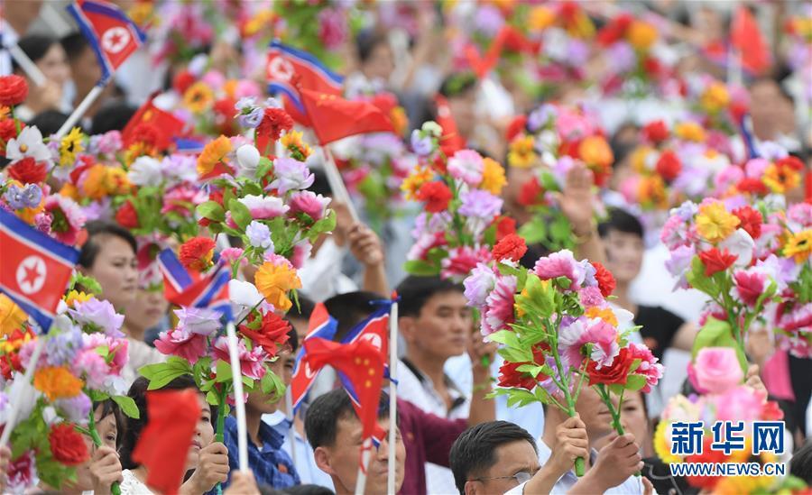 (XHDW)(9)朝鲜民众热烈欢迎习近平