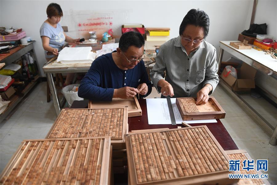 """(社会)(1)雕版印刷大师陈义时:毕生守祖艺 """"拳刀""""传非遗"""