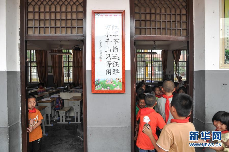 (壮丽70年·奋斗新时代——记者再走长征路)(1)长汀县南山中复小学:开展红色教育 传承红色基因