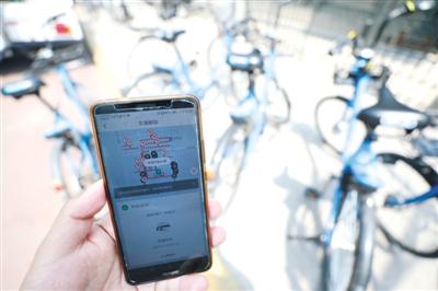 """共享單車""""禁停區""""亂停未有提示罰款"""