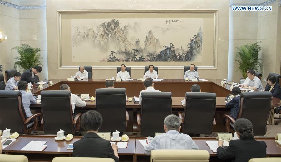 CHINA-BEIJING-CPPCC-AFRICA-FRIENDSHIP GROUP-ESTABLISHMENT(CN)