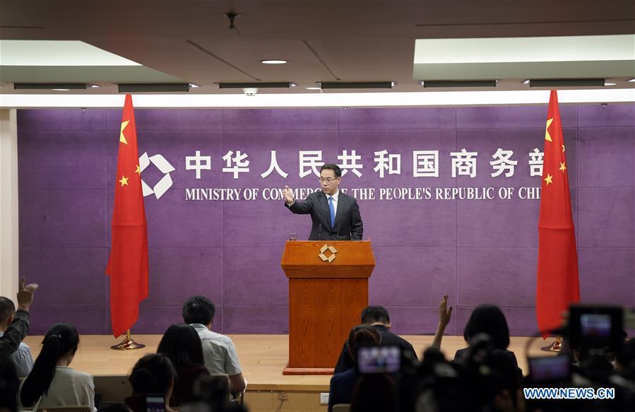 CHINA-BEIJING-MOC-U.S.-TRADE-NEWS CONFERENCE (CN)