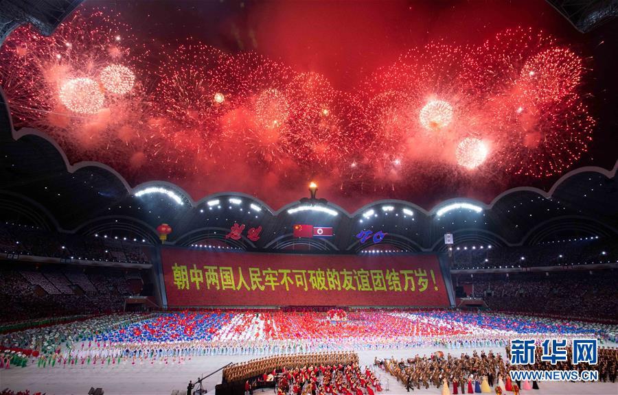 (时政)(1)朝鲜举行大型团体操和艺术演出