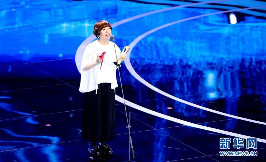 """(文化)(3)第22届上海国际电影节""""亚洲新人奖""""揭晓"""