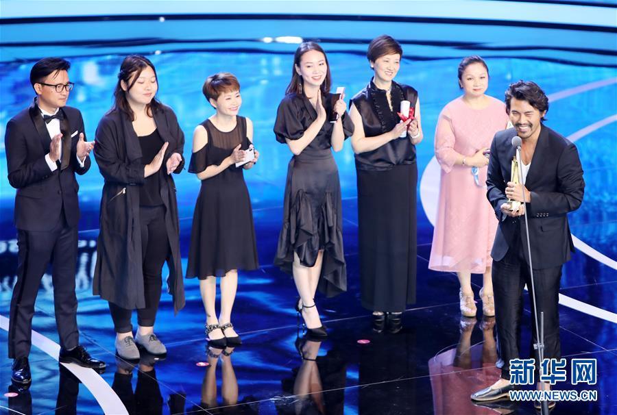 """(文化)(1)第22届上海国际电影节""""亚洲新人奖""""揭晓"""