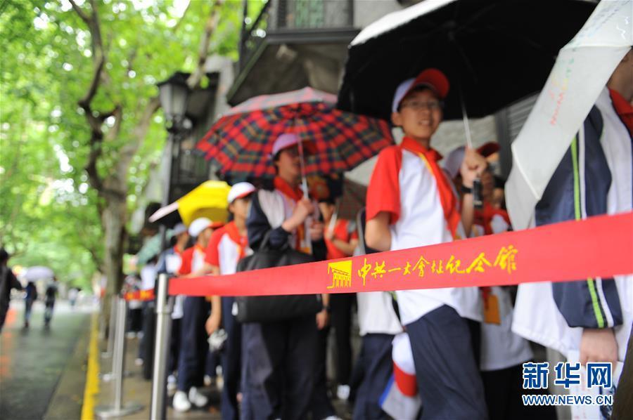 """(社会 )(3)""""七一""""前夕 中共一大会址纪念馆迎来参观高峰"""