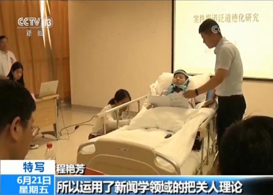 王岐山获聘中国红十字会名誉会长前任李源潮