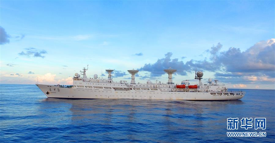 (图文互动)(1)远望3号船抵达南太平洋测控任务海域